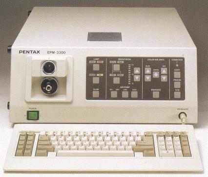pentax epm 3300 video endoscopy system rh hmbendoscopy com  manual pentax epm 3000